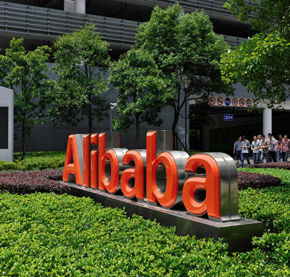 Alibaba Prices at $68 A Share