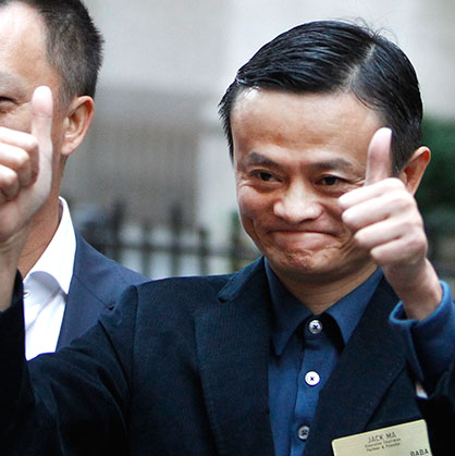 Big Stock Debut for Alibaba