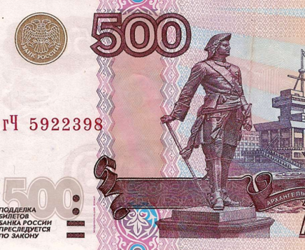 Russia's Ruble Sees Decline