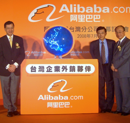 Alibaba Buys 15% of Chinese Hospitality Tech Provider